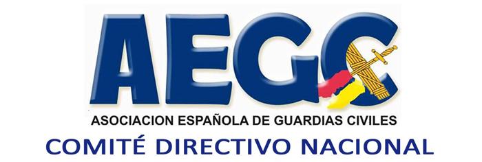 """La Guardia Civil """"PREMIA"""" a sus subordinados con Expedientes Disciplinarios  al acudir a las llamadas de  Urgencia de los Ciudadanos"""