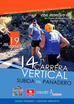 Cartel-Subida-del-Panadero-2017
